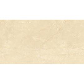 Ceramica Alberdi 32X60 Lava Brillante 1º Calidad